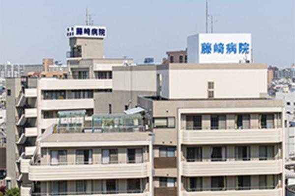 Photo hospital