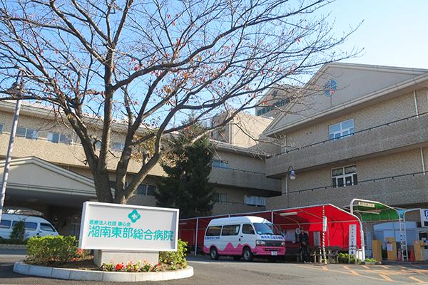コロナ 湘南 東部 総合 病院