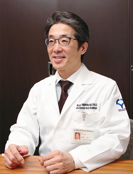 西田 幸二教授
