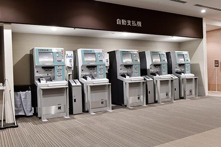 クレジットカードが利用可能な自動支払機の導入で会計もスムーズに