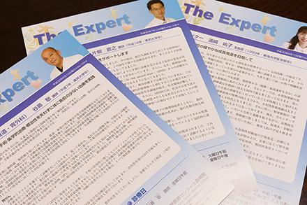各診療科の先生を紹介する広報紙「The Expert」を毎月発行。医師から医療情報を発信することにも努めている