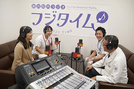 2019 年12 月より開始した、院内ラジオ「フジタイム」