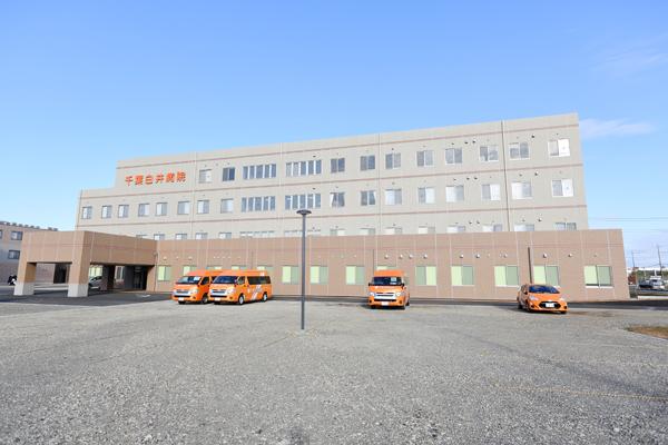 幅広い医療・介護の提供をめざす同院