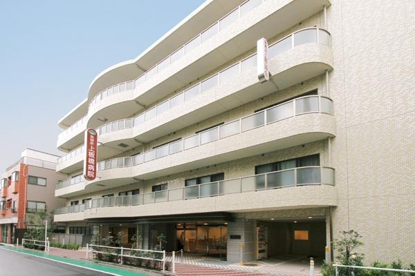 上板橋駅北口より徒歩3分