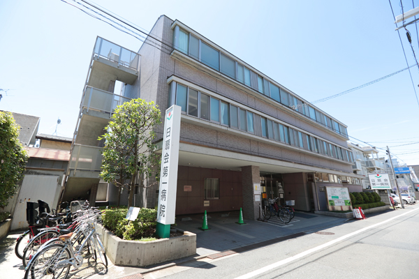 東急東横線都立大学駅から約5分