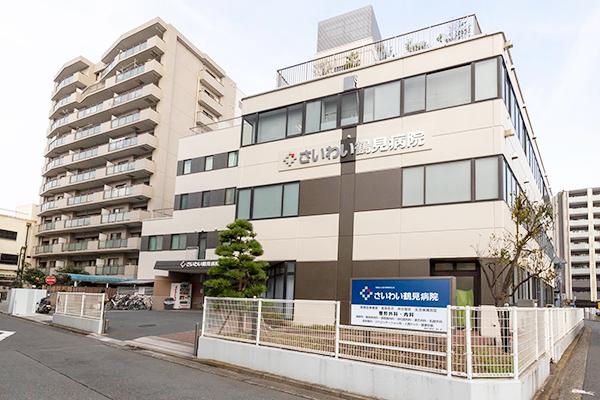 JR鶴見駅から徒歩約4分